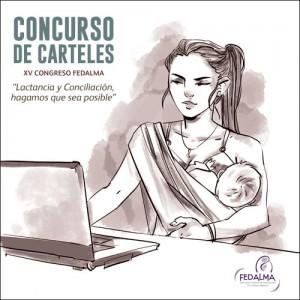imagen concurso-carteles-congreso 2018